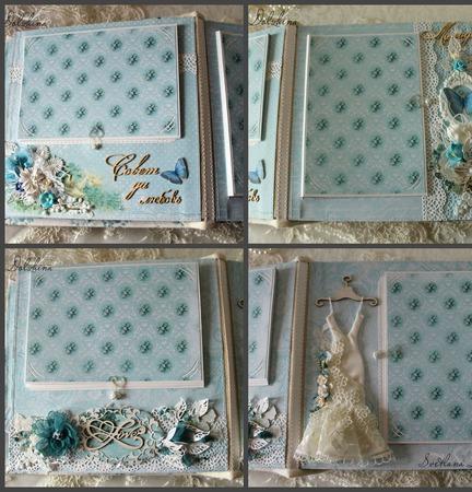 """Альбом свадебный  """"Прохладная бирюза"""" для фотографий бирюзовый ручной работы на заказ"""