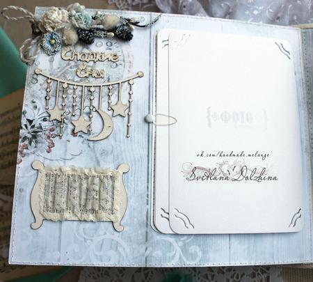 """Альбом для новорожденного малыша"""" Littie prince""""детский мятный ручной работы на заказ"""