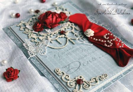Открытка любимой в коробке для девушки синий красный ручной работы на заказ