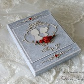 Открытка с признанием в коробке в ожидании чуда синий красный
