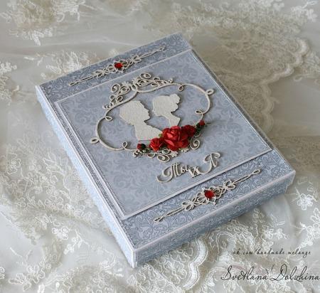 Открытка с признанием в коробке в ожидании чуда синий красный ручной работы на заказ