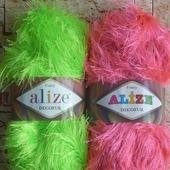 Alize Decofur (травка)