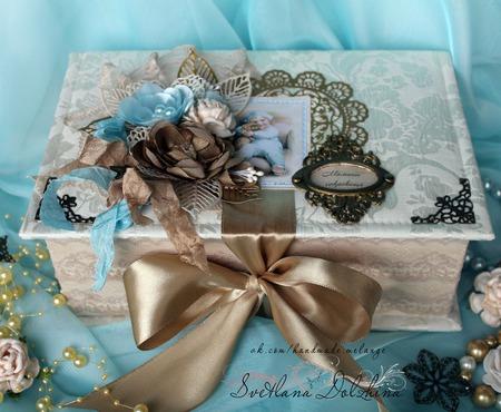 """Коробка """"Мамины сокровища"""" шкатулка бежевый бирюзовый для мальчика ручной работы на заказ"""