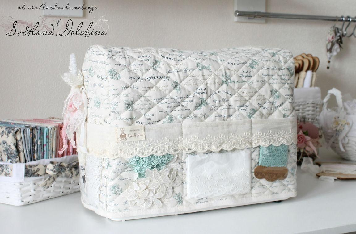 fe752c194dd6 Чехол для швейной машинки органайзер хранение для рукодельницы ручной  работы на заказ