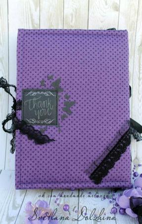 Блокнот для записей для девушки фиолетовый черный хлопок ручной работы на заказ