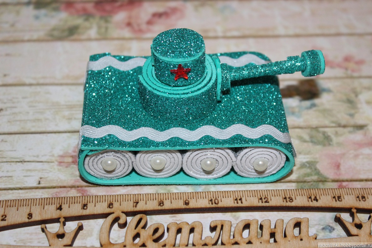 Открытка танк своими руками на день рождения
