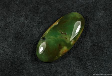 """Хризопал """"Зелёная глубина"""", кабошон овальный ручной работы на заказ"""