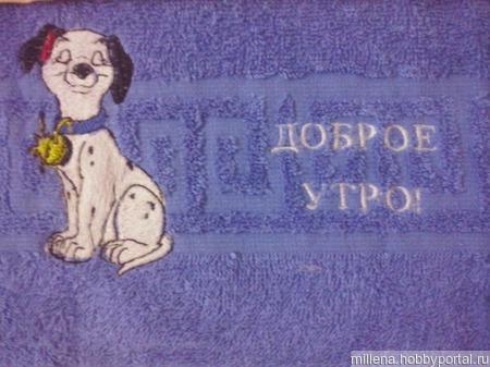 Махровое полотенце ручной работы на заказ