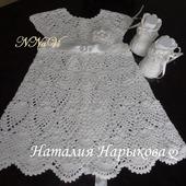 Крестильное нарядное платье для девочки крючком