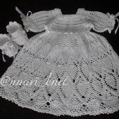 """Крестильное платье крючком с рукавами """"Бусинка"""""""
