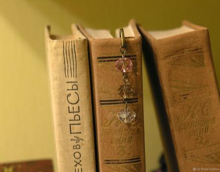 Особенная- закладка для книг ручной работы на заказ