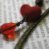Романтичная - закладка для книг