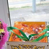Подарочная коробка Etnotun