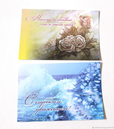 """Набор авторских открыток """"Батик"""" ручной работы на заказ"""
