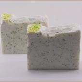 Шалфей и морская соль. Натуральное мыло с солью Мёртвого моря 50%