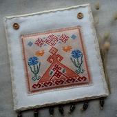 Русский сувенир, Оберег Счастье дома, оберег славянский, Лада