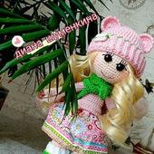 Вязаная кукла мирослава