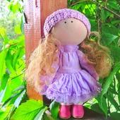 Принцесса в сиреневом платье