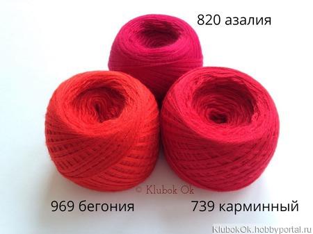 Слонимская пряжа, Беларусь (50г/200м) ручной работы на заказ