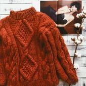 Вязаный свитер крупной вязки ручной работы в Москве