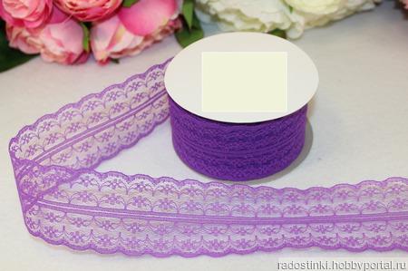 Кружево капрон цвет ярко-фиолетовый 45мм ручной работы на заказ