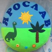 Подушка-игрушка Прогулки с динозаврами