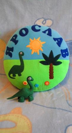 Подушка-игрушка Прогулки с динозаврами ручной работы на заказ