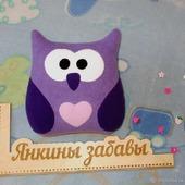 Подушка-игрушка Фиалковая Совушка