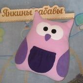 Подушка-игрушка Сиреневая Совушка