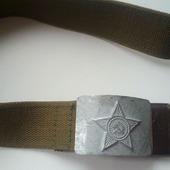 Раритетный армейский ремень СССР