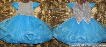 """Платье """"Льдинка"""" ручной работы на заказ"""