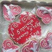 Набор Сердец- валентинкок, свадебные пряники.