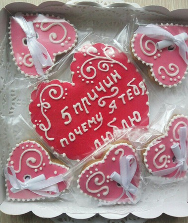 Набор Сердец- валентинкок, свадебные пряники. ручной работы на заказ