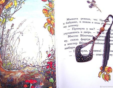 Закладка Сказка ручной работы на заказ