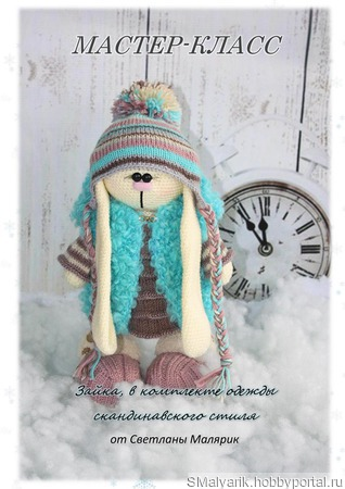 Зайка в комплекте одежды скандинавского стиля ручной работы на заказ