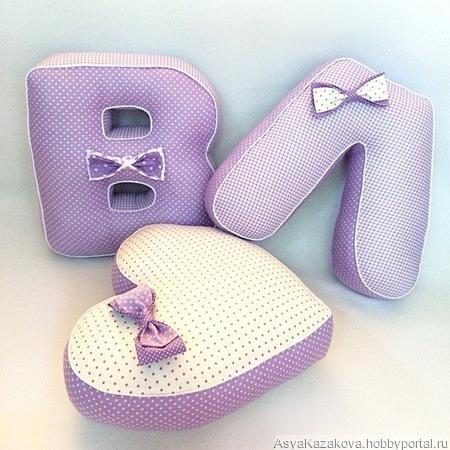Буквы подушки ручной работы на заказ
