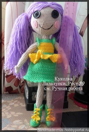 Куколка Лалалупси ручной работы на заказ