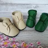 Ботиночки для куклы