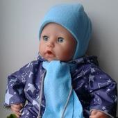 Комплект одежды для беби Анабель (Baby Annabell) 46 см