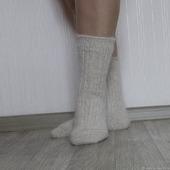 """Носки шерсть с пухом""""Зимушка - 3""""-вязанные,теплые."""