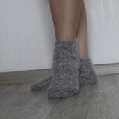 Носки  укороченные шерсть с пухом №1 -вязанные,теплые.
