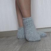 Носки  укороченные шерсть с пухом №2 -вязанные,теплые.