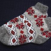 """Носки  укороченные шерстяные -вязанные,теплые """"НОВОГОДНИЙ ПОДАРОК 3"""""""