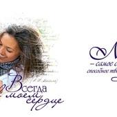 Шаблон для печати на кружке ко Дню влюбленных 2