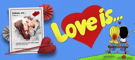 Шаблон для печати на кружке ко Дню влюбленных ручной работы на заказ