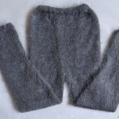 Пуховые брюки,гамаши,рейтузы,штаны. Козий пух.