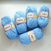 Nako Elit Baby, цвет 10305, голубой