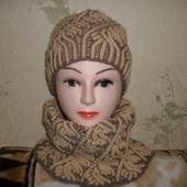 Комплект -шапка- снуд или шарф