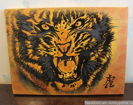 Картина оберег Тигр ручной работы на заказ