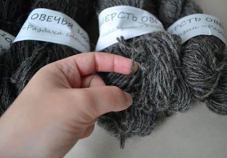 Шерсть (пряжа) ручного окраса №8 ручной работы на заказ